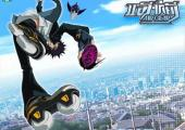 MV Chain-Air Gear