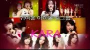 Again Again by.kara