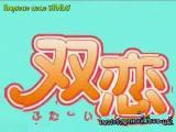 คลิป Futakoi แฝดวุ่นลุ้นรัก
