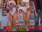 คลิป เกมส์ โชว์ game show japan