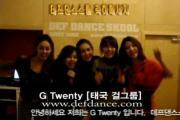 คลิป G-TWENTY,G20,Girl, Group,สาวไทย,Star King,G-20,เกาหลี