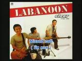 Labanoon - Missed Call