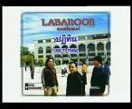 คลิป Labanoon - ปฏิทิน