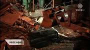 คลิป ข่าว     แผ่นดินถล่มในบราซิล      แผ่นดินถล่ม   บราซิล