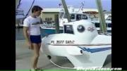 คลิป เรือดำน้ำ เล็กที่สุด