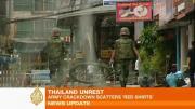 ข่าว เสื้อแดง สลาย ทหาร ม็อบแดง รัฐบาล ประเทศไทย อัลจาซีราห์