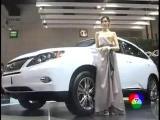 Motor Show 2009  สะเก็ดข่าว