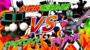 Kamen Rider Decade Hyper Battle