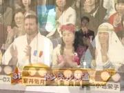 tv show japan