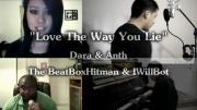 สี่เสียงช่วยประสานเพราะๆ  Love The Way You Lie