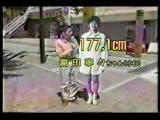 คลิป  เด็กญี่ปุ่น 11 ขวบ สูงเกือบ 180