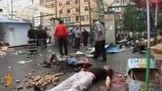 คาร์บอม ระเบิด พลีชีพ รัสเซีย ฆ่าตัวตาย