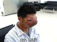 คลิป หนุ่มจีน หน้าเหมือนฮิปโป