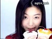 Jeon Ji Hyun  KFC  เกาหลี ดารา น่ารัก