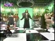 คลิป Funny japanese dance V.2 [555+ ทามไปได้...] show