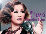 MV เพลงไทย