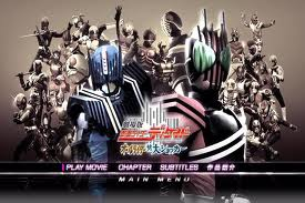 ,KAMENRIDER Decade All Rider Vs Daishocker 2-4