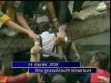 คลิป ช่อง 3 สมุทรสงคราม บันทึกเมืองไทย โป๊ะ ท่าเรือ พรานนก ล่ม แผ่นสะดุด แผ่นสดุด แผ่นเสีย