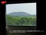 คลิป ChaiNat Thailand with Vedett Moto Tour ชัยนาทธานี