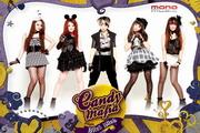 """Candy mafia """" Blink Blink """""""