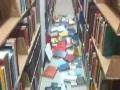 เหตุเกิดที่ ห้องสมุด