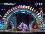 Cica Zhou เดินแบบ ชุดว่ายน้ำ สวยเซ็กซี่