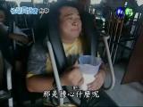 คลิป เกมส์โชว์ ญี่ปุ่น ขำๆ ฮาๆ ตลก นม รถไฟเหาะ 55+ เล่น