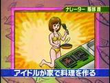 คลิป เกมส์ทะลึ่ง ของญี่ปุ่น ยั่วสวาท ยั่วสุดๆ +18