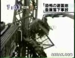 คลิป อุบัติเหตุ สยอง เครื่องเล่น ญี่ปุ่น น่ากลัว หล่น ตก กระแทก