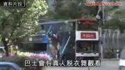 สาวสิงค์โปร์ โรคจิต แก้ผ้าโชว์ บนรถเมล์