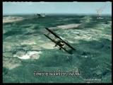 ปฏิบัติการสะท้านโลก เครื่องบิน สงคราม ทหาร