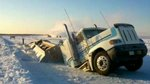 โห... อุบัติเหตุแบบนี้เกิดขึ้นได้งัยฟร๊ะเน้ !!
