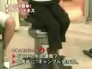 คลิป เก้าอี้ ญี่ปุ่น