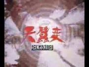 หนังจีน กระบี่ไร้เทียมทาน ภาพยนตร์จีน ฮ่องกง tv