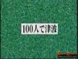 คลิป เกมแกล้งคนของญี่ปุ่น...อิ อิ