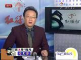 คลิป อุบัติเหตุในจีน เผยแพร่เพื่อเตือนใจ(น่ากลัวมากๆ)