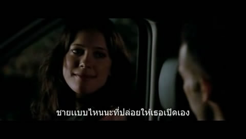 The Town: Extended Cut (ซับไทย)(Part4/12)