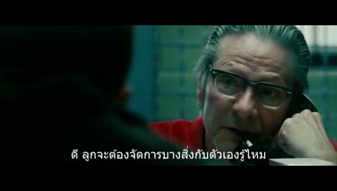 The Town: Extended Cut (ซับไทย)(Part6/12)