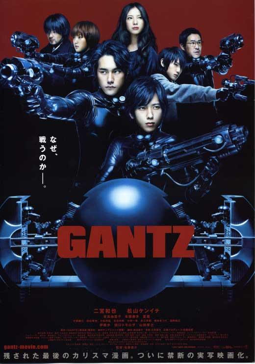 คลิป สาวกกันสึ พันธุ์แสบสังหาร Gantz Trailer