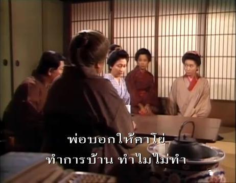 คลิป ช่อง 3 อสมท. Oshin สงครามชีวิต โอชิน ซับนรก อดดู คอนเสิร์ต 3.2.1 Kamikaze