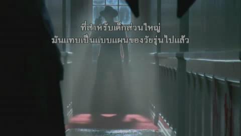 A Nightmare On Elm Street 2010 นิ้วเขมือบ รีเมค เบื้องหลังภาพยนตร์