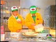 คลิป คู่หูคู่ฮา ตอน พนักงานส่งพิซซ่า (1-2) ตลก เฮฮา ขำ