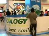 คลิป Vedett Moto Tour @ Bangkok International Motor Show Thailand 2010 P.1
