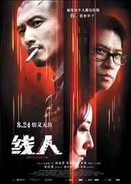 คลิป หนังแอ๊คชั่นสุดมันส์จากฮ่องกง