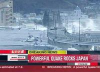 คลิป ญี่ปุ่นแผ่นดินไหว 8.9 ริกเตอร์-สึนามิสูง 10 เมตรซัดเมืองชายฝ