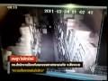 คลิป แผ่นดินไหว 6.7 ในพม่า - เชียงราย 24Mar11 3/3