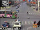คลิป สุดสยอง! อุบัติเหตุบนท้องถนนที่จีน