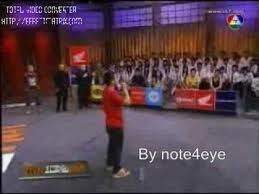 คลิป Thai beat box บีทบ๊อกซ์(เจ๊งมาก)