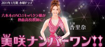 คลิป Misaki Number One!! ep05 ซับไทย5