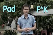 นอนฟรี ฝรั่ง ภาษาไทย ประโยค พูด โรงแรม ไทย พูด โฆษณา